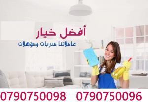 نقدم لكم خبراتنا باعمال التنظيف اليومي لكافة المرافق