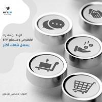 سيستم ERP | افضل برنامج محاسبي في الكويت - 0096567087771