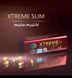 كبسولات اكستريم سليم الماليزى للتخسيس ا xtreme Slim
