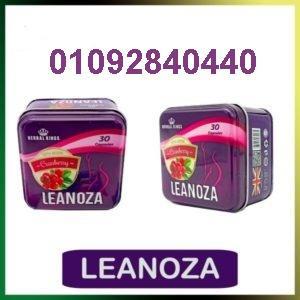 لينوزا الإنجليزي لإنقاص الوزن Leanoza