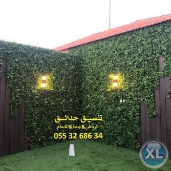ثيل صناعي الرياض 0553268634 عشب جداري حدائق منزليه بالعشب الصناعي خشب جداري