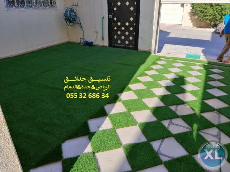 عشب صناعي الرياض 0553268634 تنسيق حدائق عشب جداري جدة