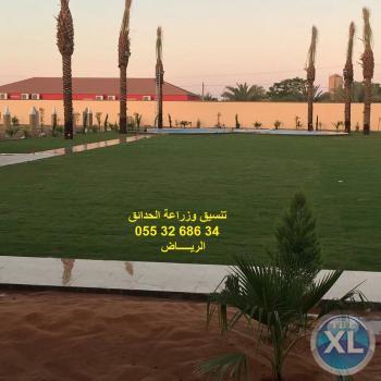 تنسيق حديقة صغيرة بالحوش 0553268634 عشب صناعي شلال عشب جداري