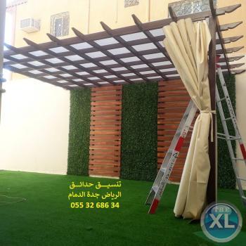 افضل شركات تنسيق حدائق بالرياض 0553268634 عشب صناعي عشب جداري
