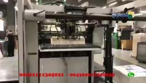 ماكينة تكسير بوبست شفاط مقاس فرخ