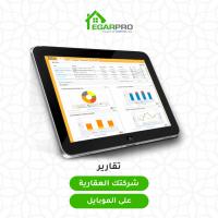 افضل البرامج العقارية في الكويت   برنامج إيجار برو - 009656