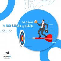 سيستم ERP   افضل برنامج حسابات شركات  في الكويت - 0096567087771