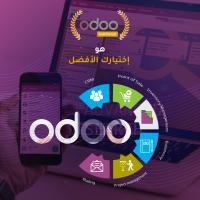نظام odoo    افضل  البرامج المحاسبية في الكويت    0096567087771