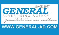 الوكالة العامة للدعاية والاعلان