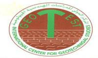 المركز الدولي للدراسات الهندسية الجيولوجية