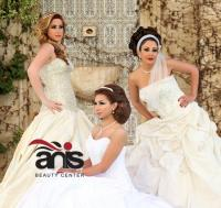 Anis Beauty Center